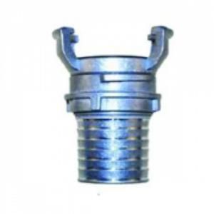 Raccord symétrique aluminium